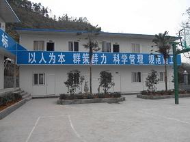 中建8局华南城项目