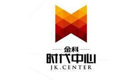内江金科时代中心