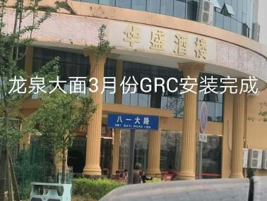 四川GRC罗马柱