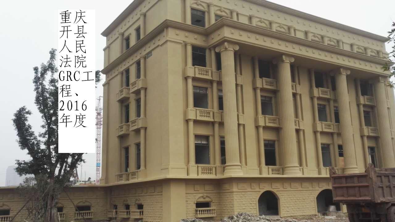 四川GRC罗马柱-开州人民法院案例展示