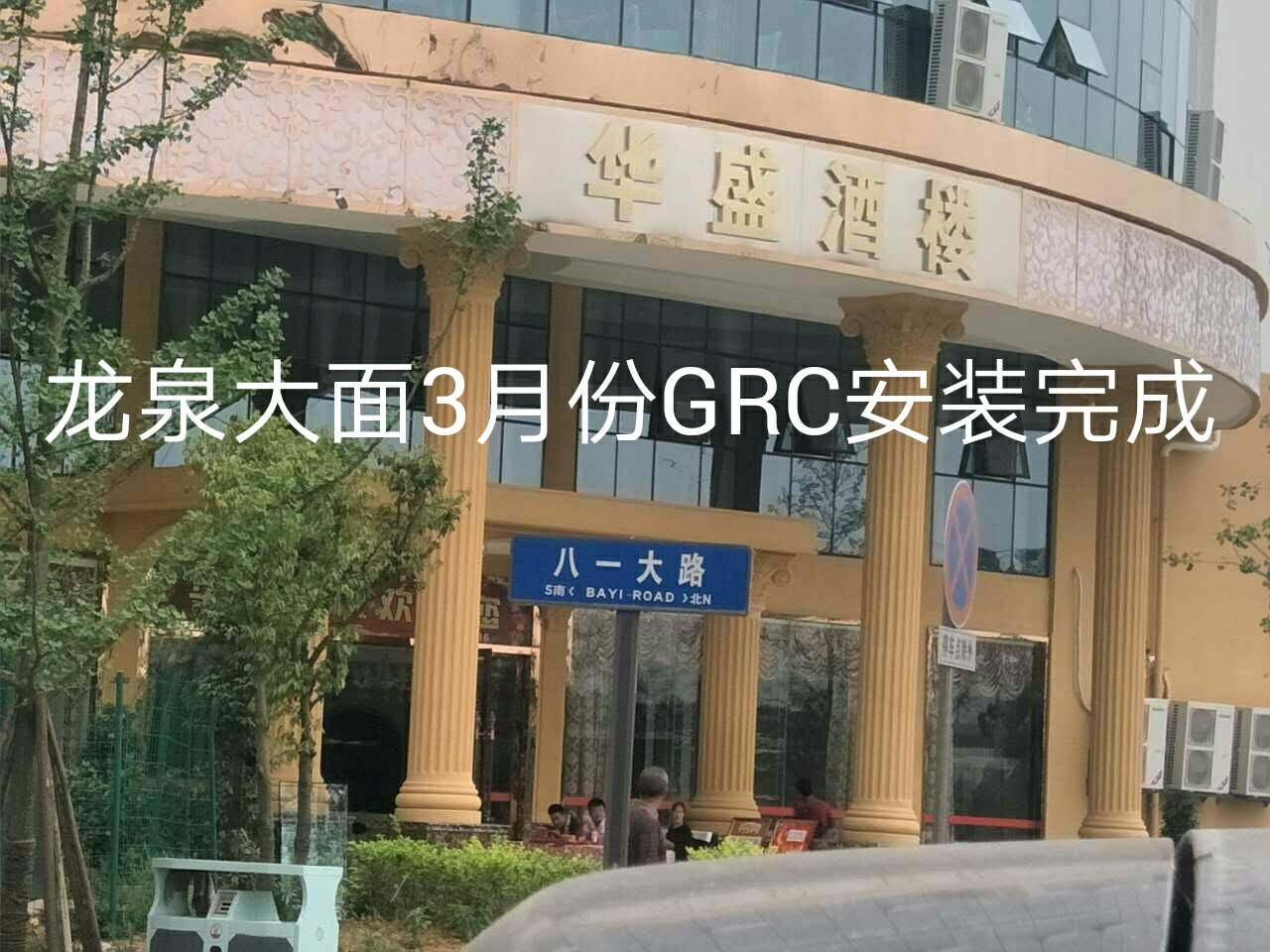 四川GRC罗马柱-龙泉驿区案例展示