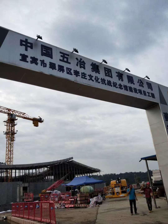 GRC罗马柱-宜宾翠屏区抗战纪念馆成功案例