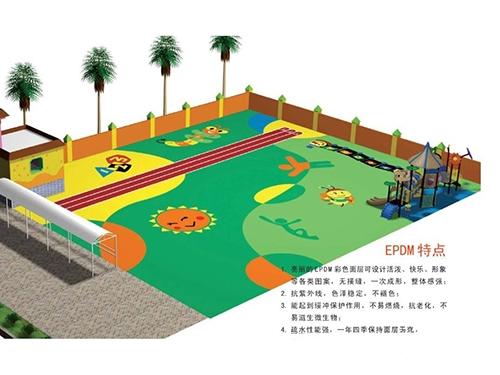 成都幼儿园EPDM塑胶场地