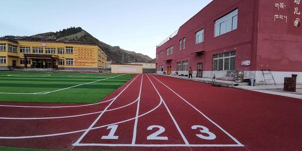 西藏察雅县扩达乡小学成都塑胶跑道施工工程案例
