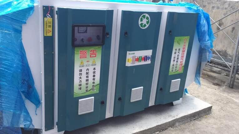 四川油煙淨化器