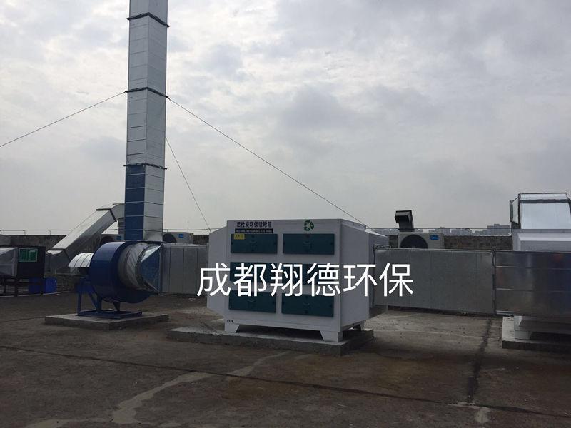 四川油煙淨化器廠家