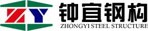 宜昌钟宜实业有限公司