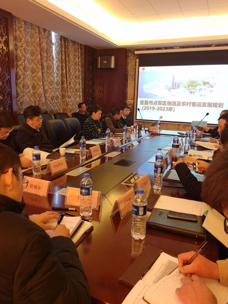 宜昌市点军区物流及农村客运发展规划