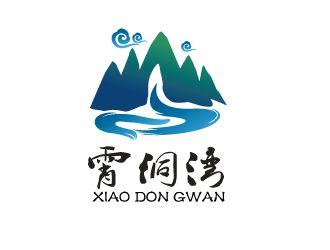 长阳山源水业企业投资项目咨询