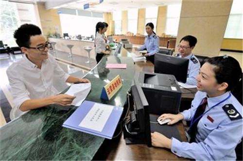 国地税联合办税提档升级为纳税人减负