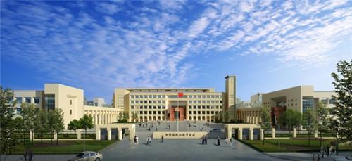 新疆工商注册