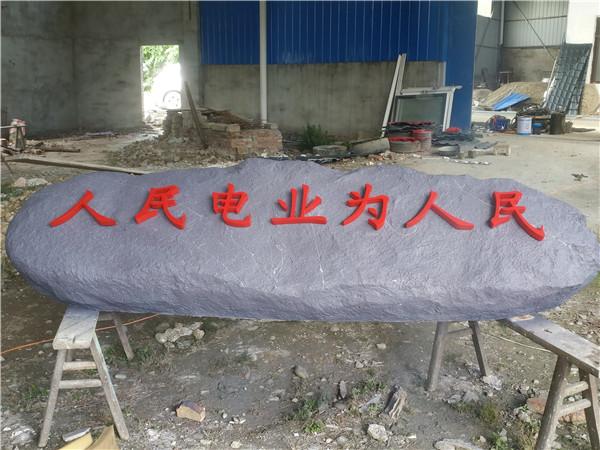 广汉大型玻璃钢雕塑厂家