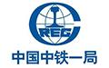 合作客戶:中鐵一局集團有限公司