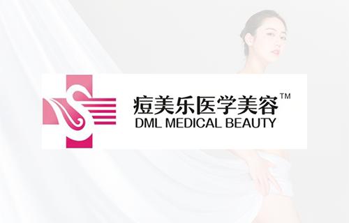 重庆南川天舒医疗美容门诊部有限公司