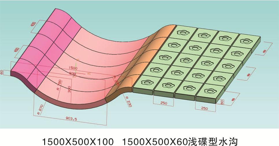 1.5x50x10浅碟形