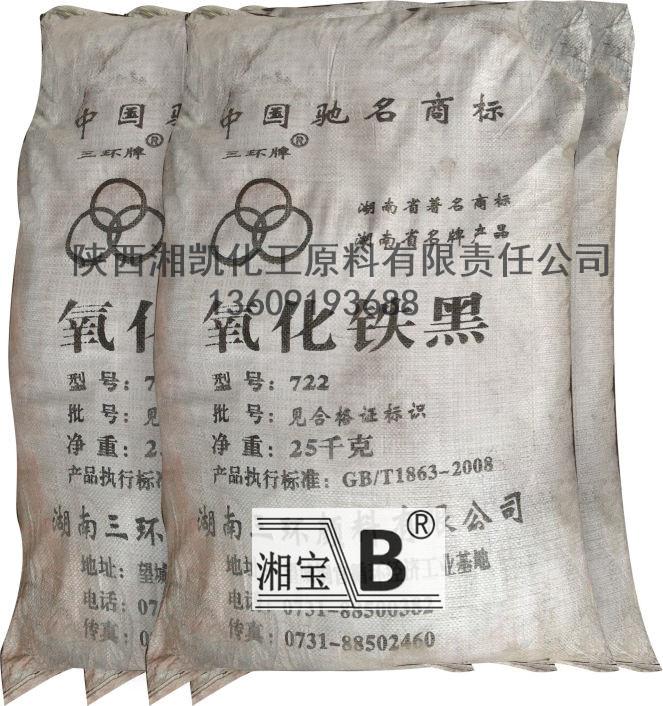 陕西化工原料厂家