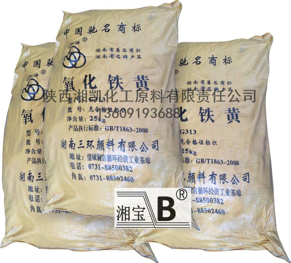 陕西化工原料卡价格