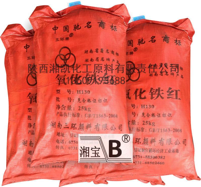 陕西化工原料价格