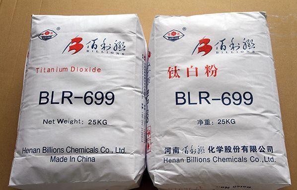 龙蟒佰利联BILLIONS?BLR-699金红石钛白粉