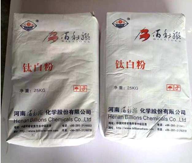 龙蟒佰利联BLR-688金红石钛白粉