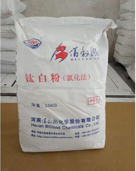 龙蟒佰利联氯化法钛白粉陕西钛白粉厂家