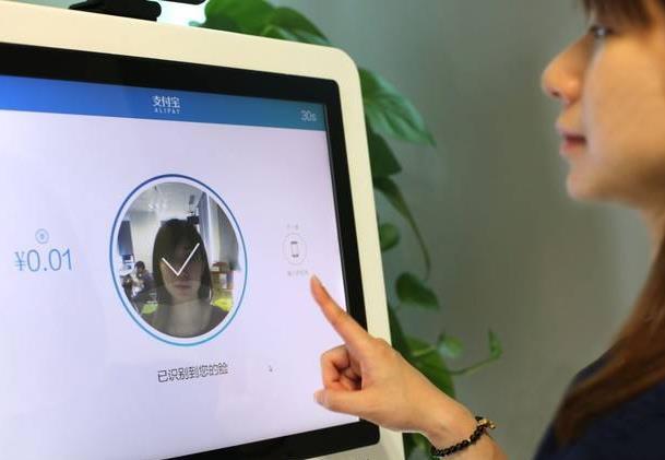 """""""刷脸支付""""或迎爆发式增长,享受便利仍需提高用户的盗刷安全意识"""