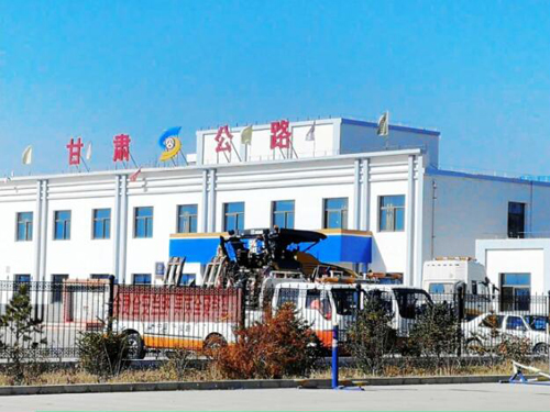 甘肃景泰高速公路空气能设备合作项目