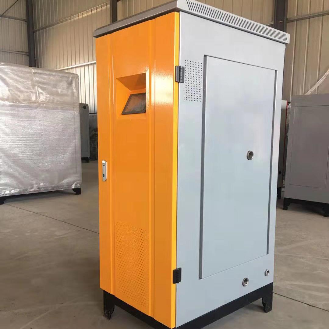 高能量采暖设备LY-G90