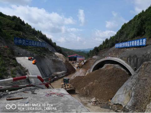 隧道材料供應