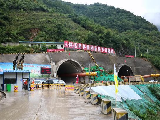 隧道施工公司