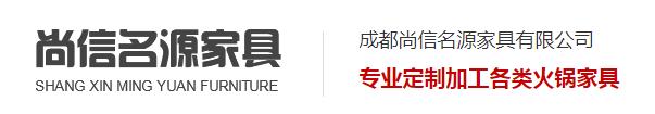 四川火锅电磁炉