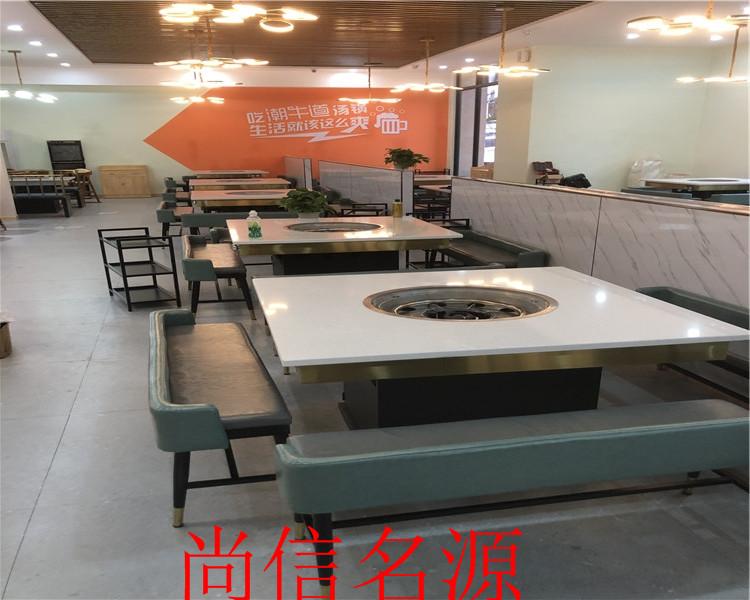 四川烤涮一体火锅桌批发