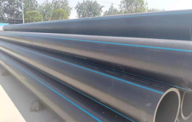 如何区分HDPE给水管和HDPE排水管?