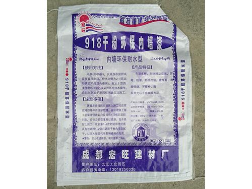 成都內墻環保耐水膩子粉
