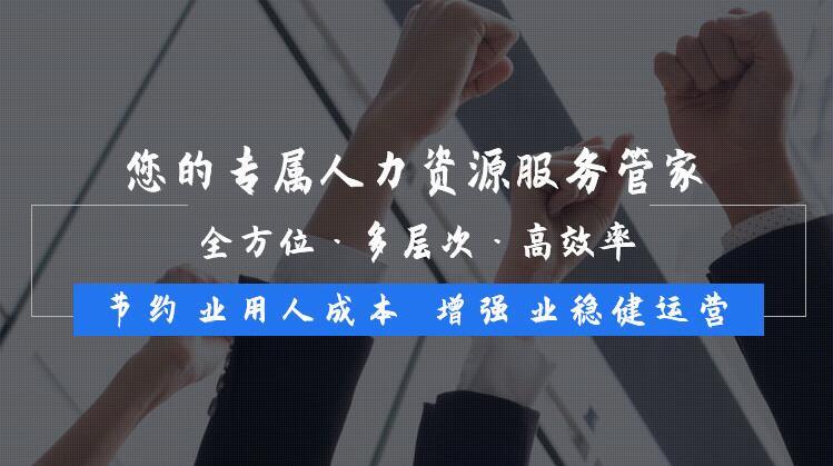 西安蓝程人力资源有限公司