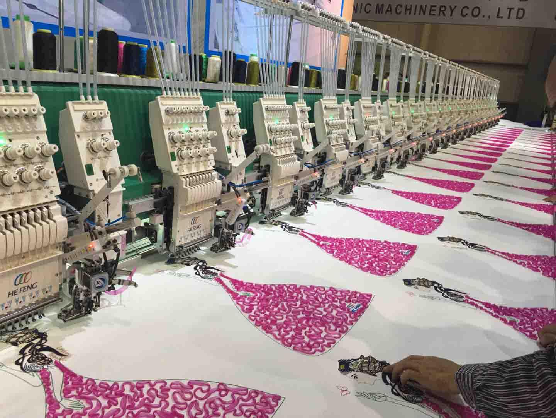 广州东秀纺织制品有限公司