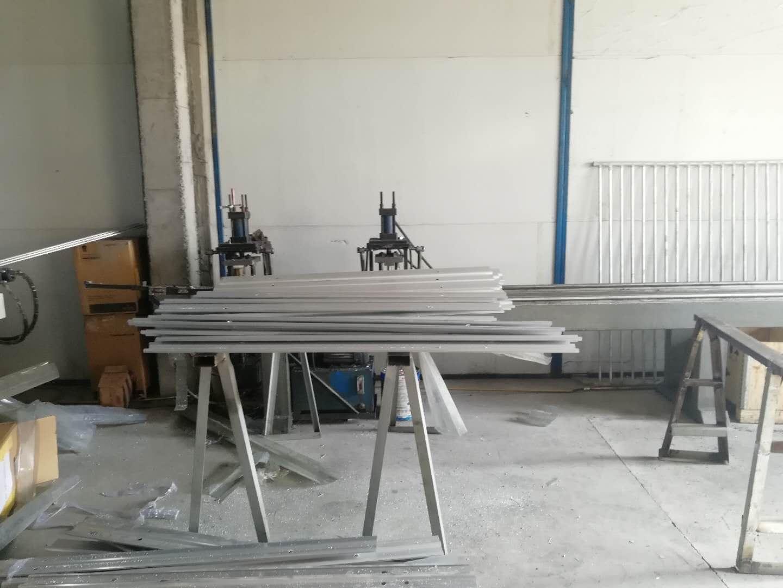 铝排生产制造
