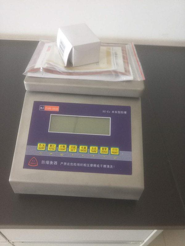 防爆电子桌秤使用案例