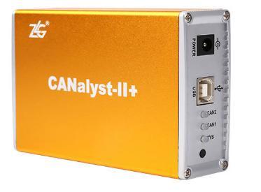 致远CANalyst-II+高层协议分析仪
