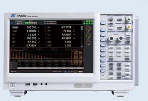 致远功率分析仪PA8000