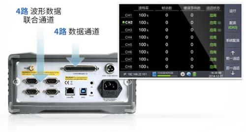 陕西电子测试仪器