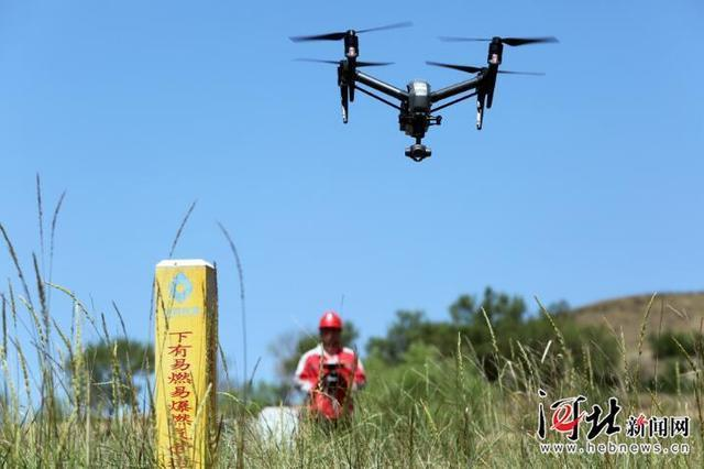张家口:无人机巡检山区天然气管道