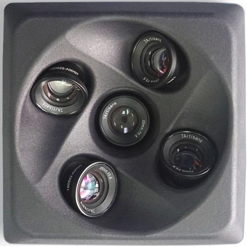 倾斜摄影相机-智绘鹰QX2