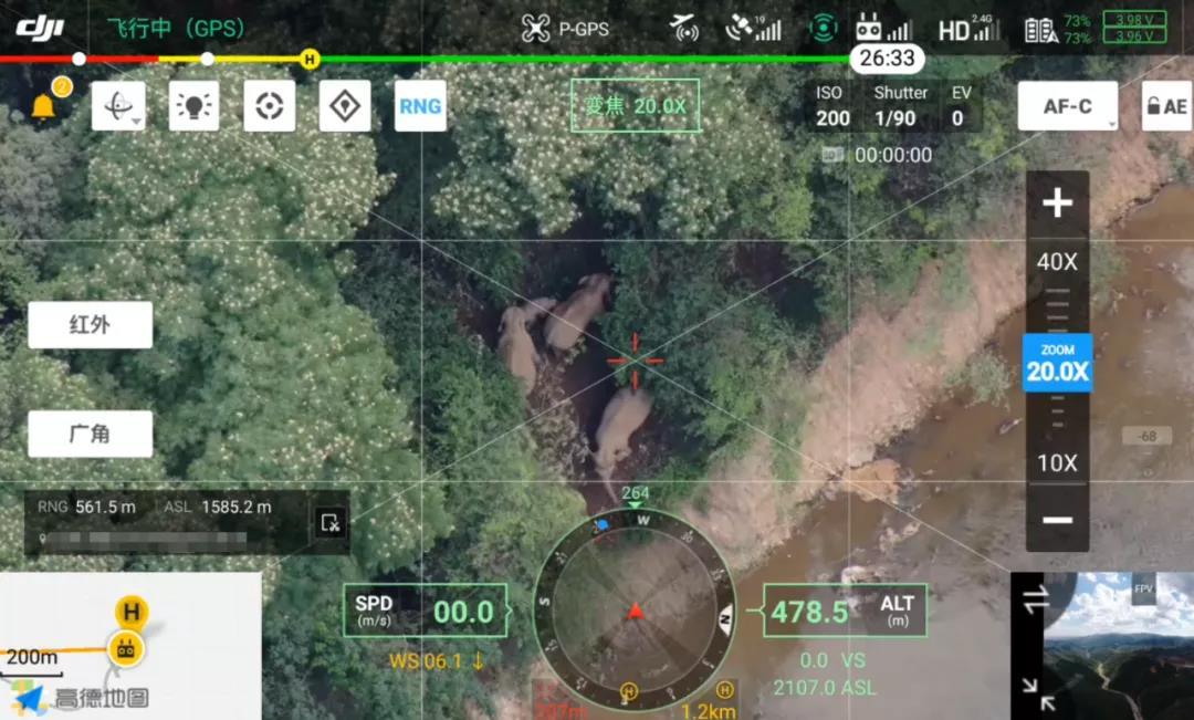 激光定位+红外相机,看无人机如何科学观测亚洲象北移