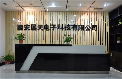 西安展天电子科技有限公司