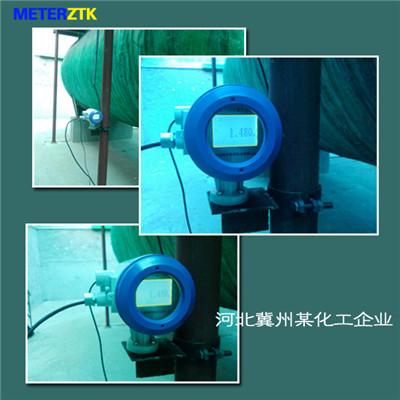 河北冀州某化工企业卧罐液位计的应用
