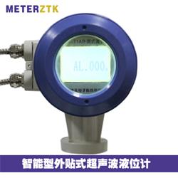 外测液位计都具备哪些有优点呢
