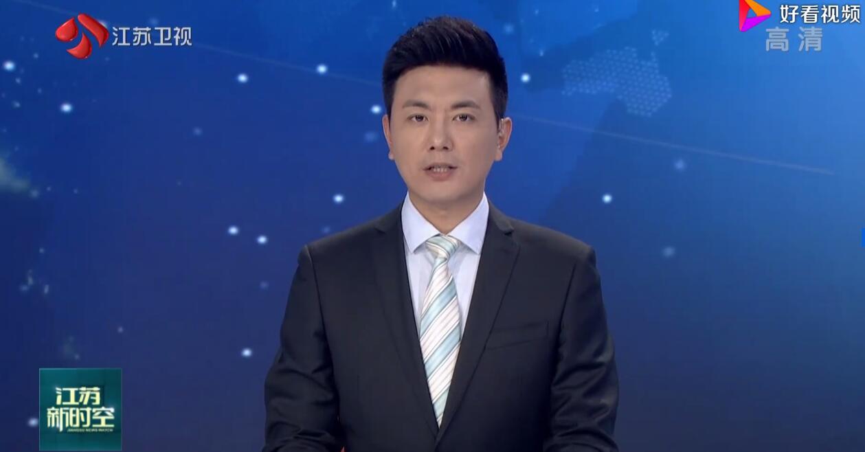 青海通报3起违反中央八项规定精神典型问题