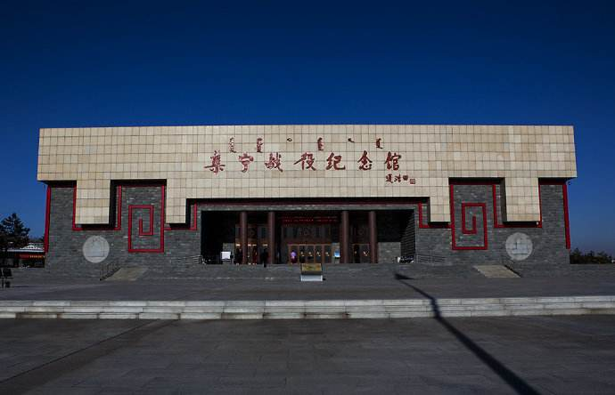 集宁泡沫板厂和战役纪念馆合作