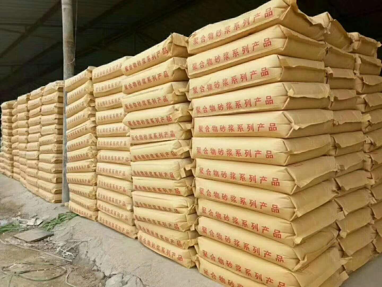 集宁砂浆厂